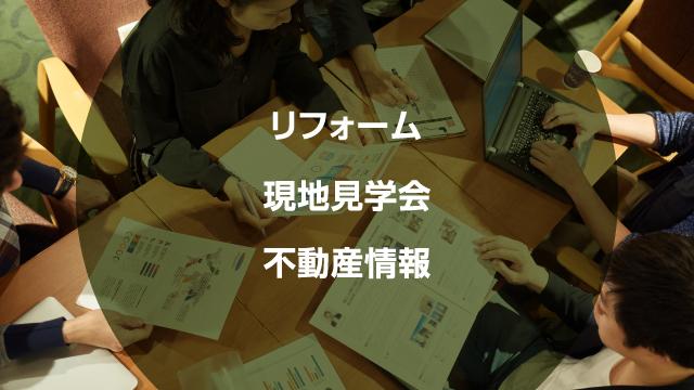 企業のパンフレット・カタログ・DMのポスティング